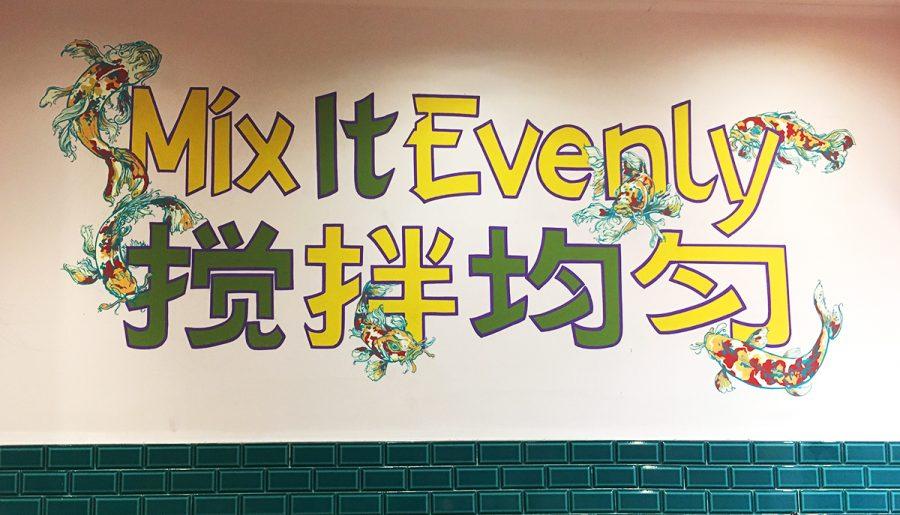 Aiyo restaurnt mural 2a